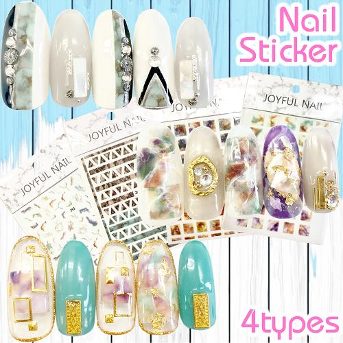 Nail Supply Annuum Nail Sticker Beauty Design Sticker One Piece
