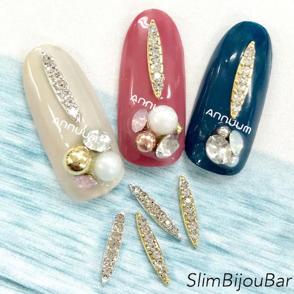 Nail pearl [two kinds of entering five leaf type bijou bars] # nail # nail  parts # nail article # design nail # stone # gold # trend # nail salon # ...