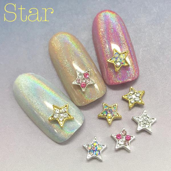 Nail supply ANNUUM: Gold or silver stars stone nail accessories Nail ...