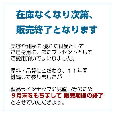 """石の癒・アニー ハッピーウィンク""""継続は美なり""""セット(10g×30本×3箱)"""