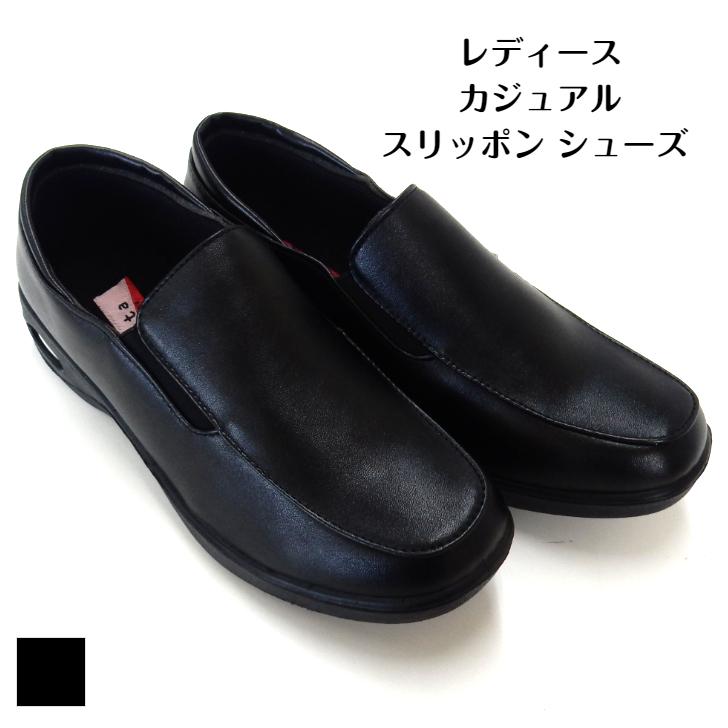 5☆好評 超軽量のスリッポンタイプのカジュアル靴 レディース スリッポン カジュアル EEE 3E 対応 割引 定番 700BK 軽量 履きやすい 婦人靴 エアソール