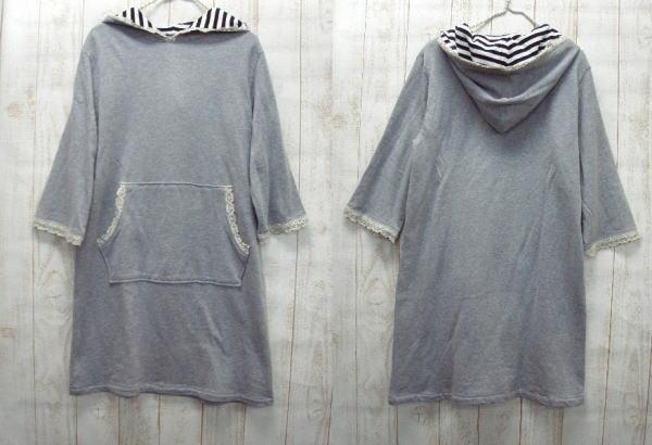 Book sale ♪ sweatshirts & hoodies & border one-piece M-5 L-free Japan