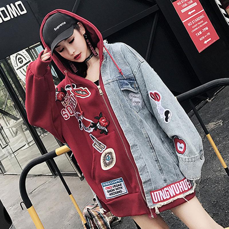デニムパーカーレディース アウター デニムジャケット ジップアップパーカー ジップ パーカー 大きめパーカー バイカラー ジャケット 大きいサイズ ビッグシルエット ビッグサイズ オーバーサイズ ダンス衣装 女性 おしゃれ かわいい 可愛い 原宿系 韓国 ファッション