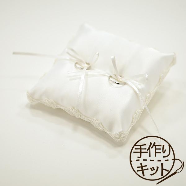 リングピロー 手作りキット 【メール便可】リングピロー ハピネスクローバー