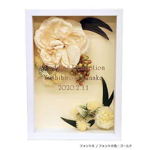 ウェルカムボード ウェディング 【送料無料】 ローズクラシック ホワイト Sサイズ 額の色:ホワイト