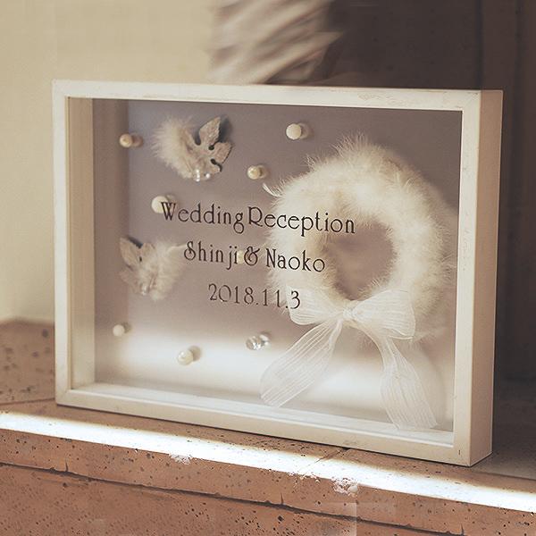 ウェルカムボード ウェディング 【送料無料】 ウェルカムボード フェアリー 額の色:ホワイト (結婚式 ブライダル ウエルカムボード)