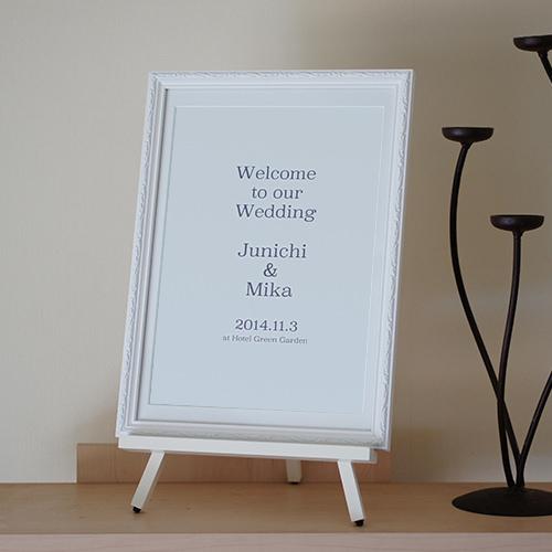 洗練された雰囲気のシンプルな ウェディング ウェルカムボード ブライダル 結婚式 ウェディング ウェルカムボードシンプルウェルカムボード ホワイト×ホワイト