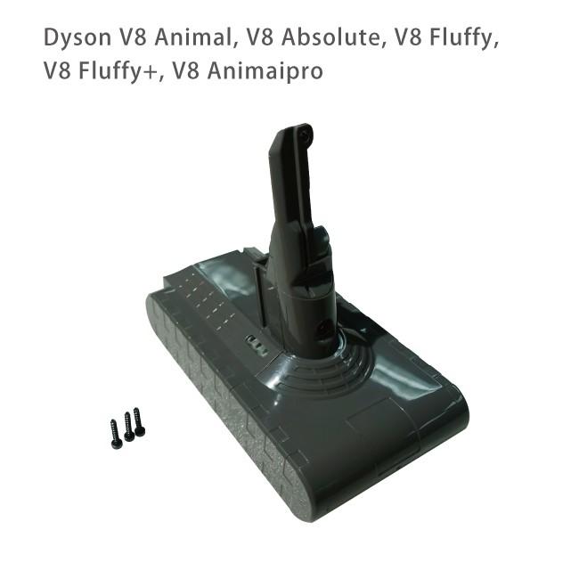 ダイソン dyson 掃除機充電池V8シリーズ対応 Fluffy Absolute Absolute Extra Animalpro Motorheadリチウムイオンバッテリー 大容量3000mAh【メーカー1年保証】【PSE認証済み】【送料無料】