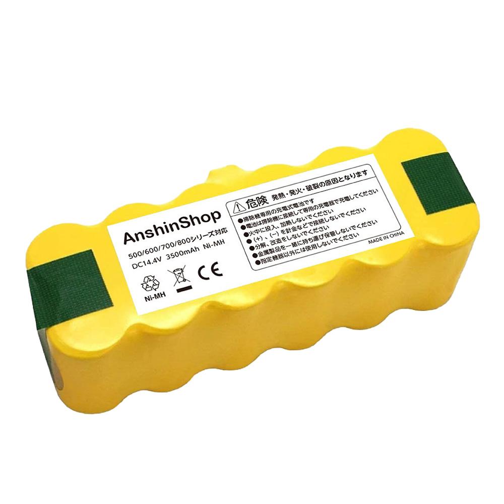 倉庫から土日祝も出荷 365日年中無休 ルンバ バッテリー 500 600 700 ラッピング無料 互換品 大容量3500mAh 800シリーズ 評判 3ヶ月間 RSL 返品保証つき 返金