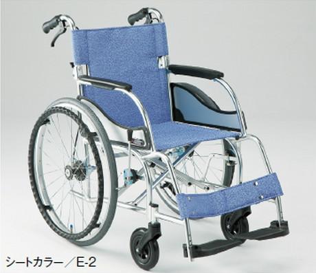 超軽量 自走式車いす MW-SL11B ドラム式介助ブレーキ付 背折りたたみ