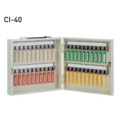 防犯グッズ キーボックス 壁掛け 40本掛 CI-40 (キーBOX 壁掛)