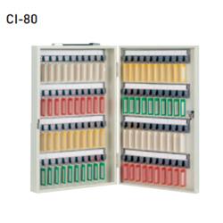 キーボックス 壁掛け CI-80 80本掛 (鍵 キーBOX 壁掛 カギ) 防犯グッズ