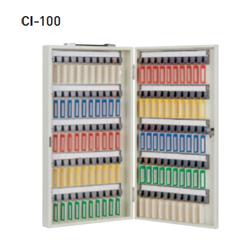 【防犯グッズ】キーボックス 壁掛け CI-100 100本掛 (鍵 キーBOX 壁掛 カギ)