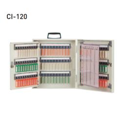 キーボックス 壁掛け 120本掛 CI-120 (防犯 鍵 キーBOX 壁掛)