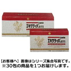 【送料無料】【アサヒフードアンドヘルスケア】エキサティバA111 30包 ※お取り寄せ商品