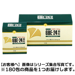 【送料無料】【アサヒフードアンドヘルスケア】GBE-24顆粒フォルテ120mg 180包 ※お取り寄せ商品