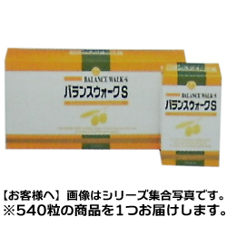 【送料無料】【アサヒフードアンドヘルスケア】バランスウォークS 540粒 ※お取り寄せ商品