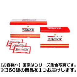 【送料無料】【アサヒフードアンドヘルスケア】アップルフェノン-SW 360錠 ※お取り寄せ商品