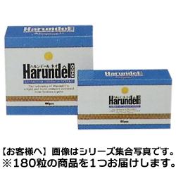 【送料無料】【アサヒフードアンドヘルスケア】ハルンデールネオ 180粒 ※お取り寄せ商品