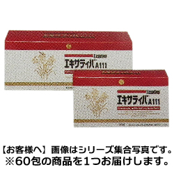 【送料無料】【アサヒフードアンドヘルスケア】エキサティバA111 60包 ※お取り寄せ商品