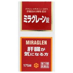 【第3類医薬品】【送料無料の4個セット】【日邦薬品工業】ミラグレーン錠(新) 175錠※お取り寄せになる場合もございます