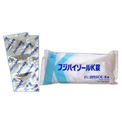 【第2類医薬品】【送料無料の5個セット】【湧永製薬】フジパイゾールK錠 180錠 ※お取り寄せになる場合もございます