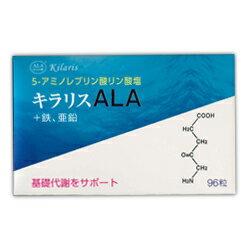 【送料無料】【日邦薬品】キラリスALA 96粒※お取り寄せ商品