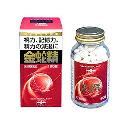 【第1類医薬品】【送料無料】【摩耶堂製薬】金蛇精 (糖衣錠) 180錠※お取り寄せになる場合もございます