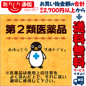 【第2類医薬品】【小太郎漢方】補気建中湯エキス細粒G「コタロー」 (ほきけんちゅうとう) 90包 ※お取り寄せになる場合もございます