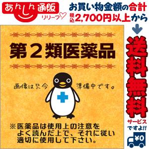【第2類医薬品】【小太郎漢方】紫根牡蛎湯エキス細粒G「コタロー」 (しこんぼれいとう) 90包 ※お取り寄せになる場合もございます