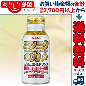マカプラス 100ml×30本 ニンニクの力 「沖縄・離島は別途送料100サイズ」 ハウス ボトル缶