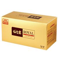 【送料無料】仙生露 エキスロイヤル(新)50ml×60袋 ※ABMK低分子抽出物:1袋あたり10mg