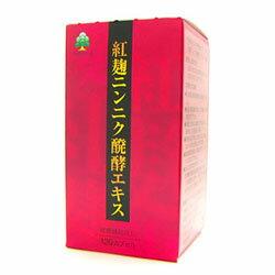 【送料無料の3個セット】【湧永製薬】紅麹ニンニク醗酵エキス 120カプセル※お取り寄せ商品