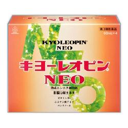 【第3類医薬品】【送料無料の2個セット】【湧永製薬】キヨーレオピン NEO 60ml×4本※お取り寄せになる場合もございます