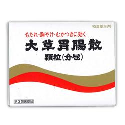 【第3類医薬品】【送料無料まとめ買い3個セット】【日邦薬品】大草胃腸散顆粒 (分包) 88包
