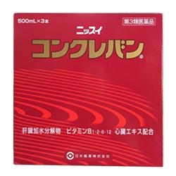 【第3類医薬品】【日水製薬】コンクレバン 500ml×3本入り【02P03Sep16】