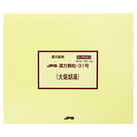 【第2類医薬品】【送料無料】【ジェーピーエス製薬】漢方顆粒-31号 大柴胡湯(だいさいことう) 180包※お取り寄せになる場合もございます, 久米島町:5ade94d0 --- yasuragi-osaka.jp