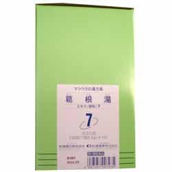 【第2類医薬品】【送料無料】【松浦漢方】葛根湯エキス細粒 300包※お取り寄せになる場合もございます