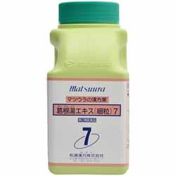 【第2類医薬品】【送料無料】【松浦漢方】葛根湯エキス細粒 500g※お取り寄せになる場合もございます