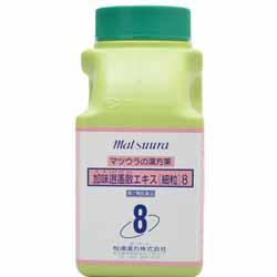 【第2類医薬品】【送料無料】【松浦漢方】加味逍遙散エキス細粒 500g※お取り寄せになる場合もございます