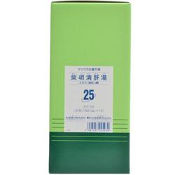 【第2類医薬品】【送料無料】【松浦漢方】柴胡清肝湯エキス細粒 300包※お取り寄せになる場合もございます
