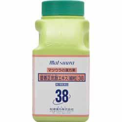 【第2類医薬品】【送料無料】【松浦漢方】カッ香正気散エキス細粒 500g※お取り寄せになる場合もございます