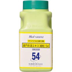 【第2類医薬品】【送料無料】【松浦漢方】麦門冬湯エキス細粒 500g※お取り寄せになる場合もございます