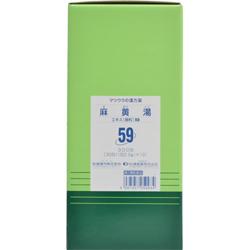 【第2類医薬品】【送料無料】【松浦漢方】麻黄湯エキス細粒 300包※お取り寄せになる場合もございます