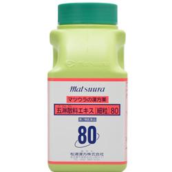 【第2類医薬品】【送料無料】【松浦漢方】五淋散料エキス細粒 500g※お取り寄せになる場合もございます