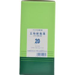 【第2類医薬品】【送料無料】【松浦漢方】五物解毒湯エキス細粒 300包※お取り寄せになる場合もございます