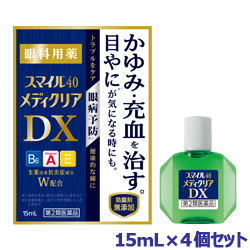 【第2類医薬品】【お得な4個セット】【ライオン】スマイル40 メディクリアDX 15mL ※お取り寄せになる場合もございます