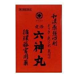 第2類医薬品 天真堂製薬 虔修六神丸 ※お取り寄せになる場合もございます 早割クーポン 18粒 日本最大級の品揃え