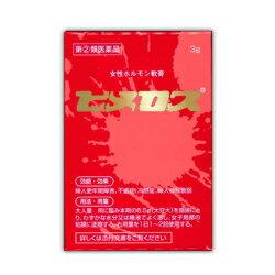 【第(2)類医薬品】【送料無料の5個セット】【大東製薬工業】ヒメロス 3g