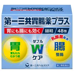 【第2類医薬品】【送料無料まとめ買い6個セット】【第一三共ヘルスケア】第一三共胃腸薬プラス細粒 48包 ※お取り寄せになる場合もございます